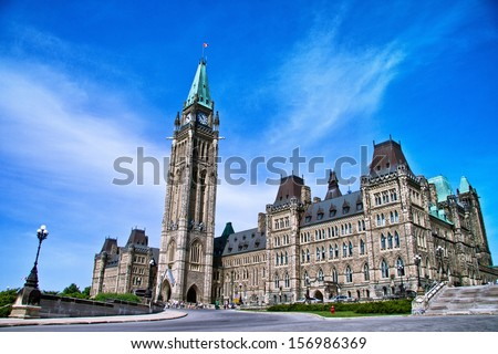 Canada Parliament Building with blue sky as background - stock photo