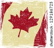 Canadian grunge flag. Raster version, vector file available in portfolio. - stock vector