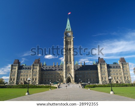 Canadian parliament - stock photo