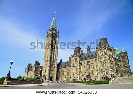 Canadian Parliament Building at Ottawa - stock photo