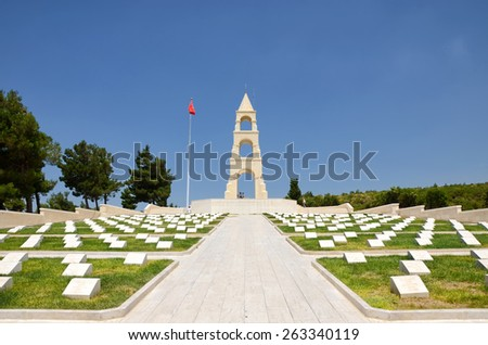 CANAKKALE, TURKEY, JULY 17, 2014: Martyrs' Memorial For 57th Infantry Regiment of Ottoman Empire, famous for defending the motherland with their lives during Gallipoli Campaign , World War One. - stock photo
