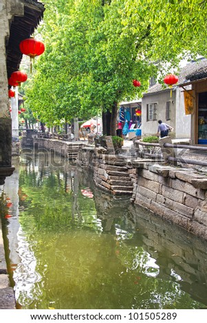 Canal in Luzhi, China