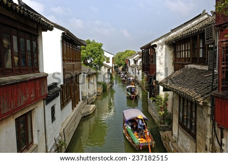Canal scene in the water township of Zhouzhuang near Shanghai, China - stock photo