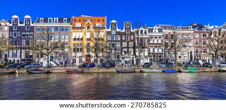 canals of Amsterdam.Panoramic image - stock photo