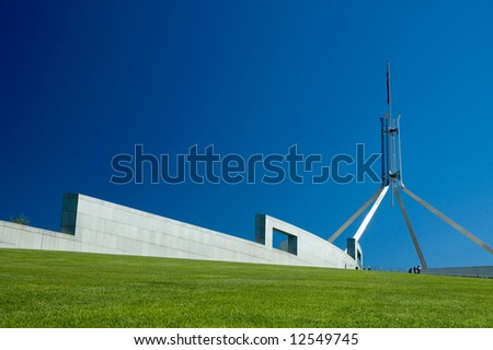 Canberra Parliament House abstract shapes, clear blue sky - stock photo