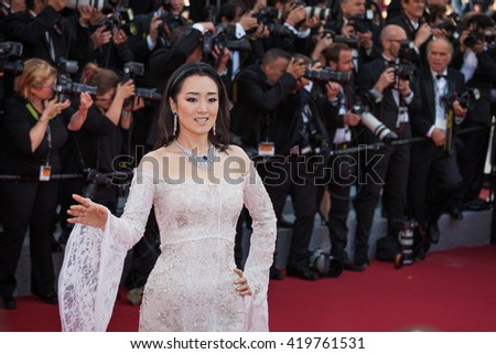Cannes, France - 11 MAY 2016 - Gong Li attends the screening of 'Cafe Society' at the opening gala of the annual 69th Cannes Film Festival - stock photo