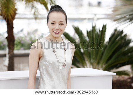 CANNES, FRANCE- MAY 13: Sheu Fang-Yi attends 'The Assassin' Photo-call during the 68th Cannes Film Festival on May 21, 2015 in Cannes, France. - stock photo
