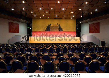 CANNES, FRANCE - MAY 11: 69th Annual Cannes Film Festival on May 11, 2016 in Cannes, France
