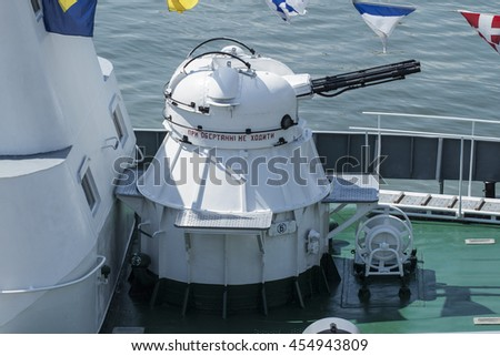 Cannon. Odesa, Ukraine - July 3, 2016: celebration day NAVY forces - stock photo