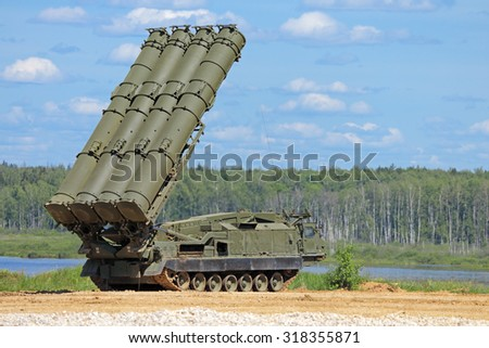 Canoniac launcher air defense fighting position - stock photo