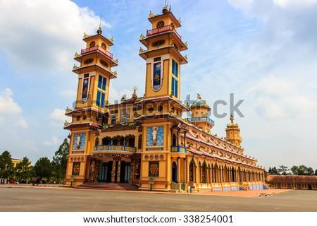 Cao Dai temple - stock photo