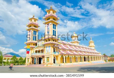 Cao Dai Temple in Tay Ninh province, near ho chi minh city, Vietnam - stock photo
