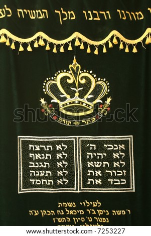 Cape for a case with a torah - stock photo