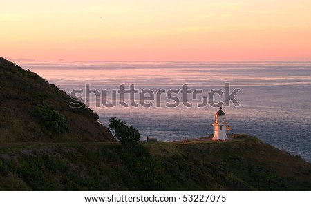 Cape Reinga lighthouse, Far North, New Zealand