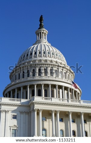 Capital Building on a clear day - stock photo