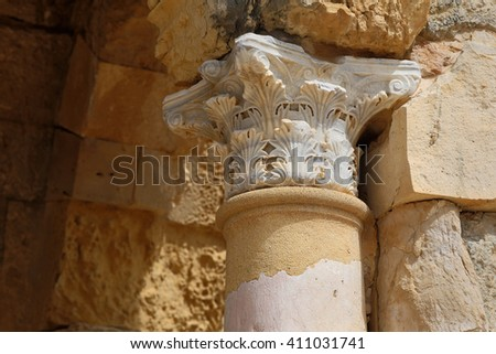 Capital of Crusader Church in Beit Guvrin National Park, Israel.