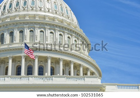 Capitol Building dome detail - Washington DC United States - stock photo