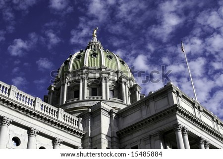Capitol building in Harrisburg, PA - stock photo