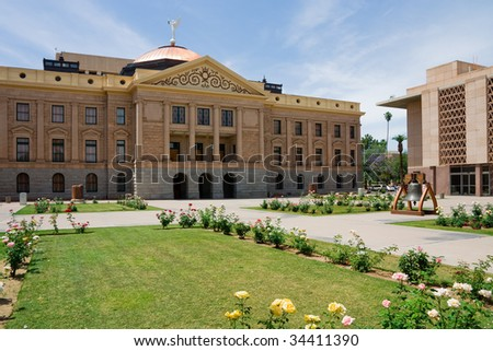 Capitol Building in Phoenix Arizona - stock photo