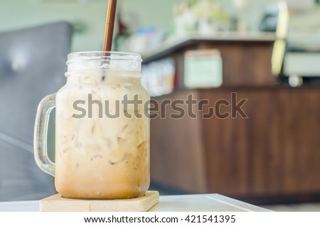 Cappuccino Iced coffee - stock photo