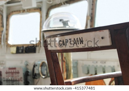 Captain's Chair on Warship, Leadership Concept