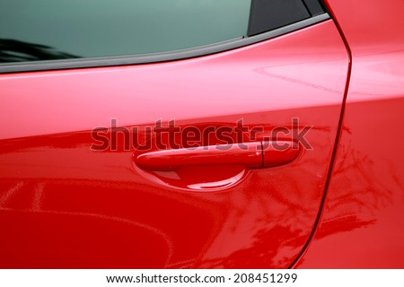 Car door - stock photo