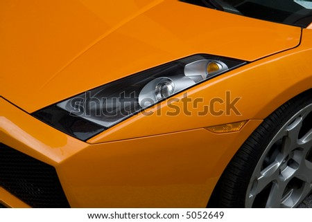 car in the daylight - stock photo