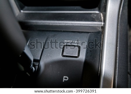 old rusty car plate stock photo 434408680 shutterstock. Black Bedroom Furniture Sets. Home Design Ideas