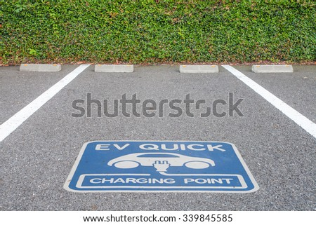 Car parking for Charging of an electric car - stock photo