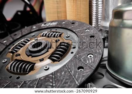 Car, part, auto. - stock photo