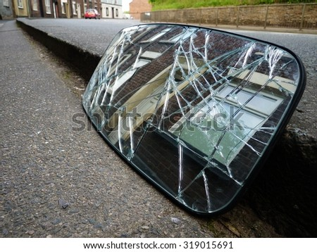 car rear view mirror - stock photo