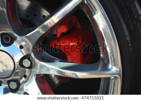 Car rims with secret bolt