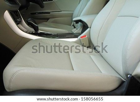 Car seat  - stock photo