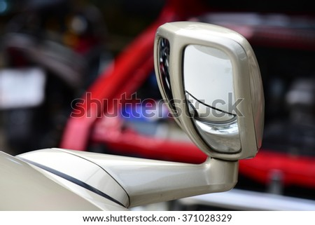 Car Sideview Mirror
