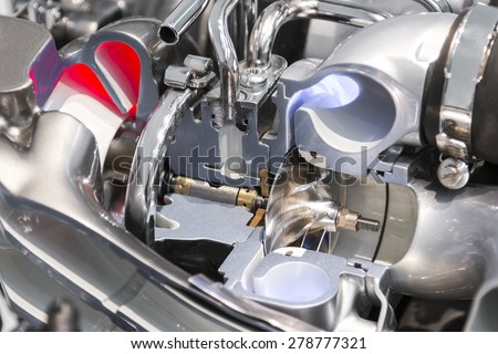 Car turbo charger - stock photo