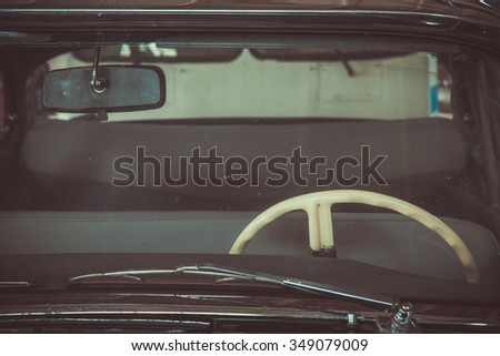 Car. Vehicle interior