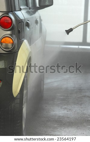 Car wash on a cleaning station - stock photo