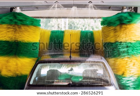 Car wash service - stock photo