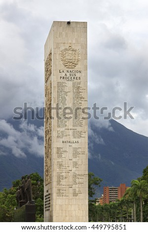 CARACAS, VENEZUELA - JULY 5, 2016: The Monumento a Los Proceres is seen at country capital city. This important monument was built in the 1940s.