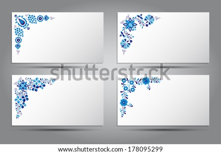 Card of traditional folk patterns (Vector version is also available in my portfolio, ID 115725817) - stock photo