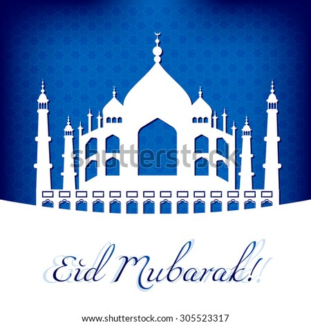 Most Inspiring Ramadan Eid Al-Fitr Greeting - stock-photo-card-with-mosque-for-greeting-with-islamic-holidays-ramadan-eid-al-fitr-eid-al-adha-greeting-on-305523317  2018_478996 .jpg