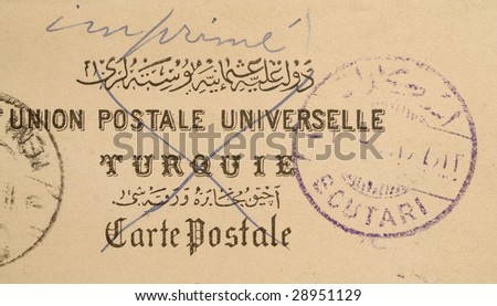 card with stamp