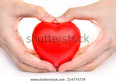 Care for your heart - stock photo