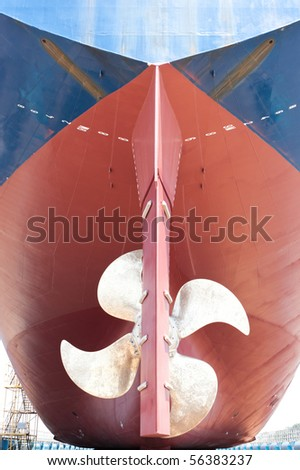 cargo ship propeller - stock photo