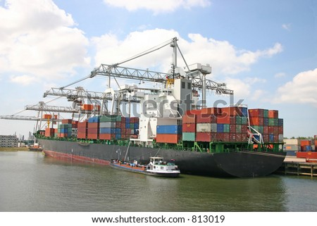 Cargo ship (Rotterdam, The Netherlands) - stock photo