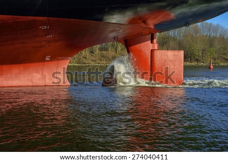 Cargo Ship stern, propeller and rudder ship - stock photo