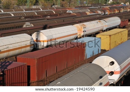 Cargo station on the railroad at Budapest (Hungary). - stock photo