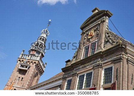Carillon tower and Weigh-house in the historical town of Monnickendam, the Netherlands - stock photo