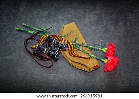 Carnation, George Ribbon, military binoculars and field cap. 70 Years of Victory in the Great Patriotic War - stock photo