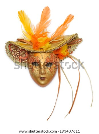 Carnival mask with feathers isolated on white background
